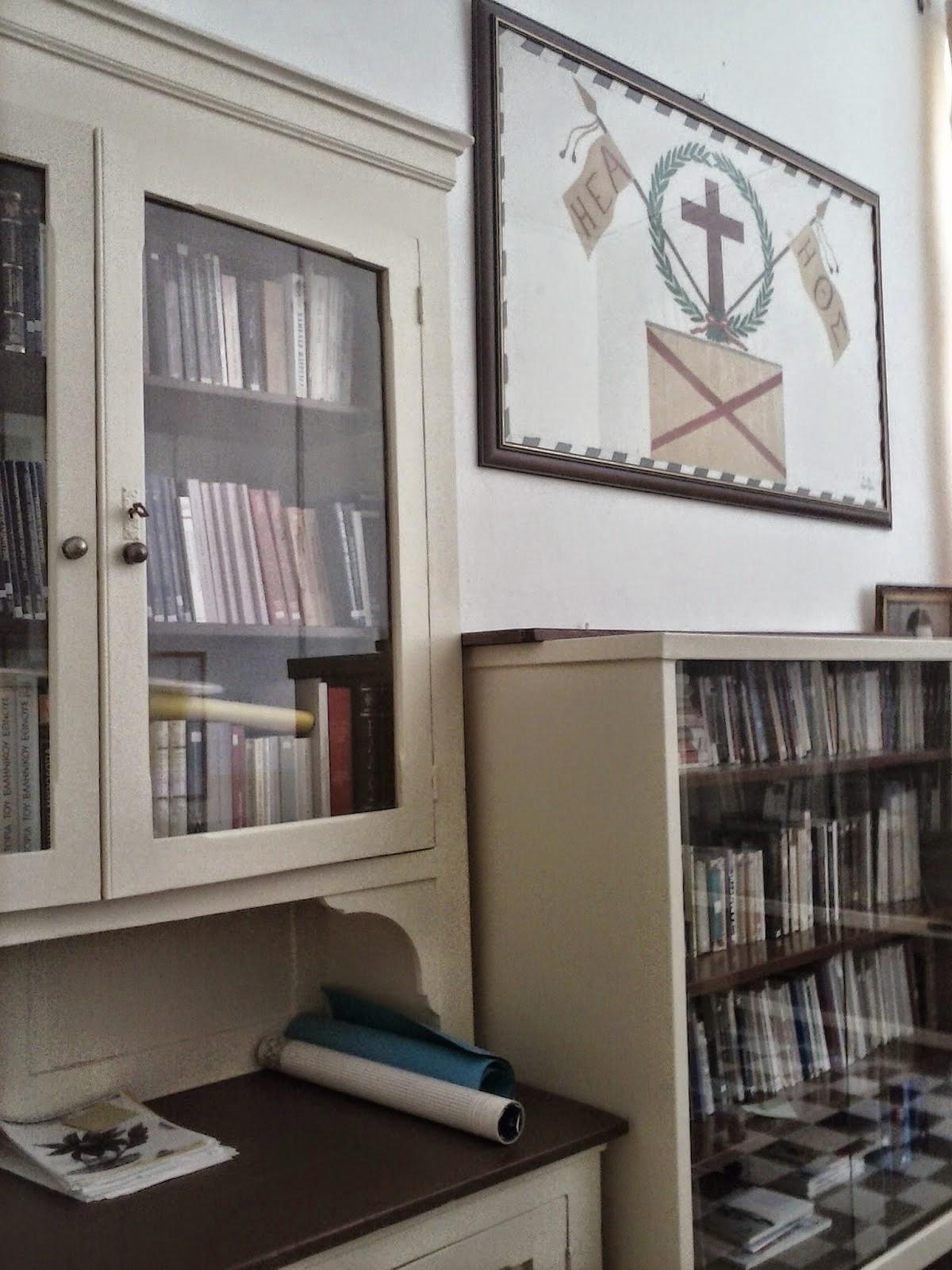 Η βιβλιοθηκη μας