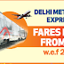 Delhi DMRC JE Electrical Results 2014-Delhi Metro Rail Exam Results at www.delhimetrorail.com