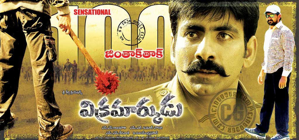Vikramarkudu HD Movie Watch Online | Ravi Teja, Anushka