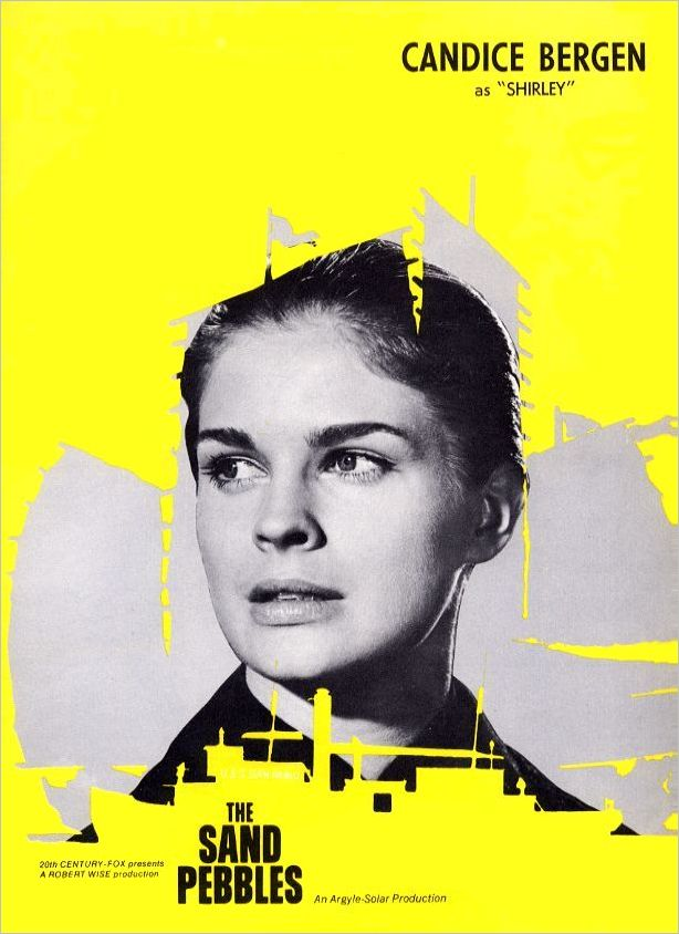 Candice bergen the sand peebles and yellow fetish