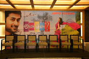 Ala ela audio success meet-thumbnail-1
