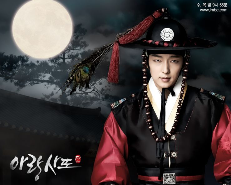 Arang and the Magistrate(Dorama Coreano Fantástico)