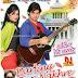 Video Album - Darling Tere Nakhre By Vijay Verma ll Haryanvi Album 2014