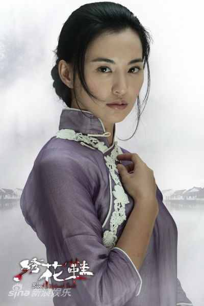 Monica Mok - Gallery Photo Colection