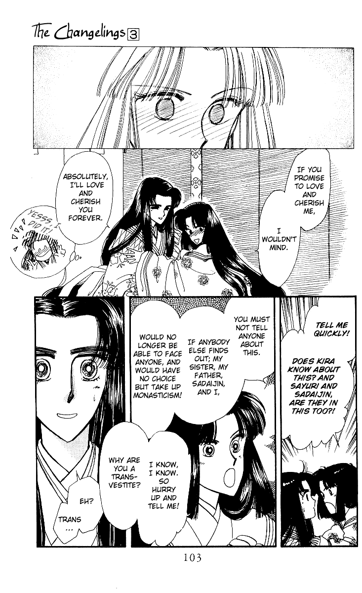 ざちえんじ!; ざ・ちぇんじ!; Ima Torikaebaya Monogatari; The Change                           010 Page 47