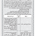 جديد تفاصيل اعلان التربية العمانية وظائف مدرسين مايو 2015