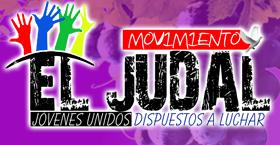 EL JUDAL