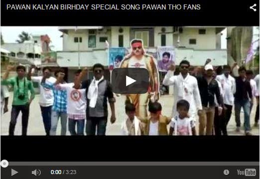 Pawan BirthDay Song