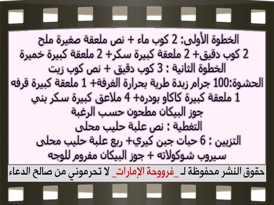 http://2.bp.blogspot.com/-6G9yIYg2twI/VmQv-9H0fPI/AAAAAAAAZkA/txHVjYy12gs/s1600/3.jpg
