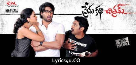 Prema Katha Chitram 2013 Movie Songs Lyrics