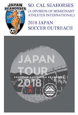 2018 Seahorse Japan Outreach Summary Report