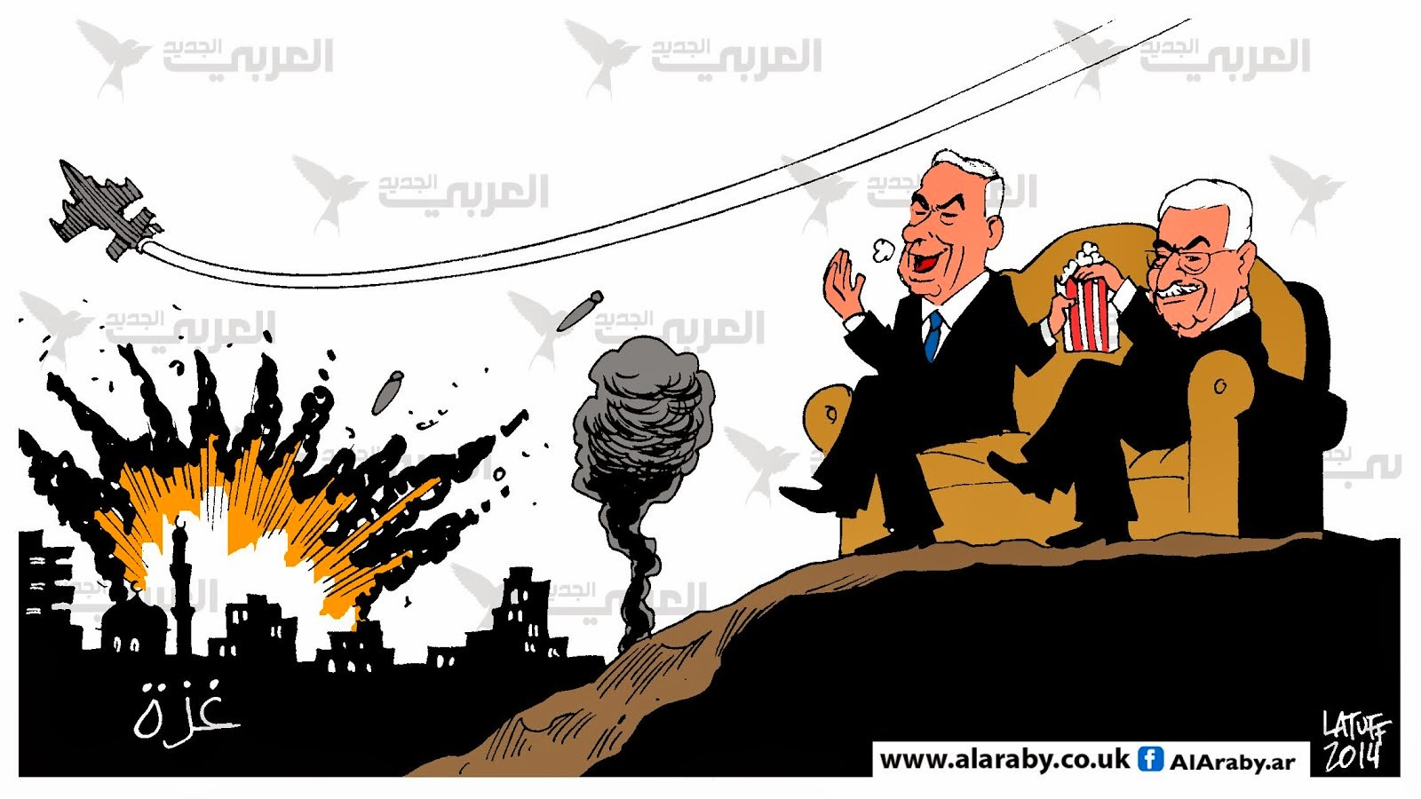 Image result for ABBAS IN ISRAELI ARMY REFORM CARTOON