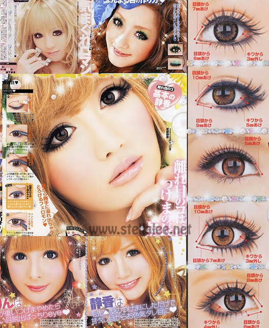 old gyaru make up