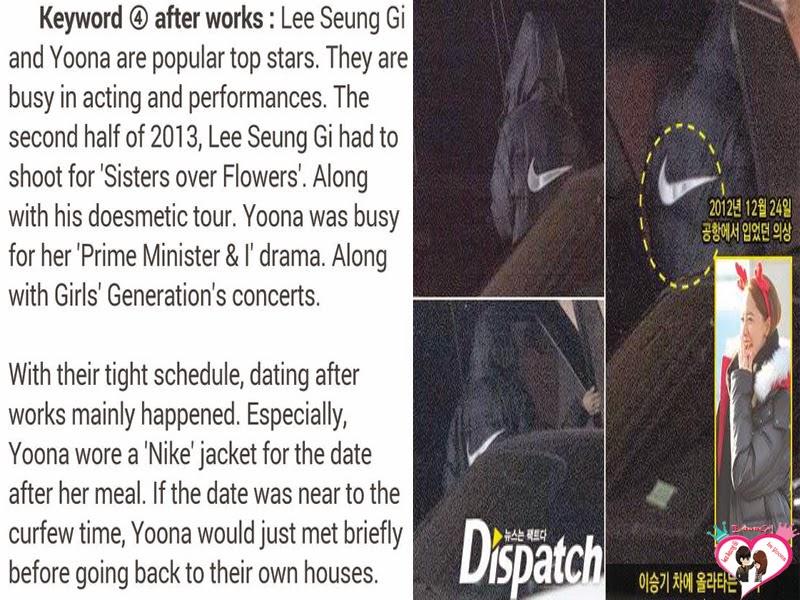 lee seung gi and yoona dating dispatch