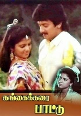 Malayalam Actress Malavika Menon Cute Photos