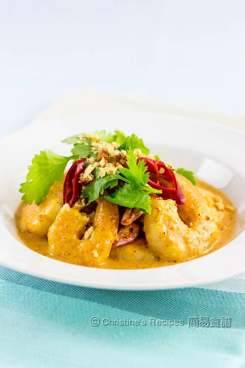 泰式紅咖哩蝦球 Thai Prawn Red Curry01