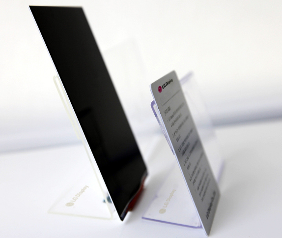 World's Slimmest Full HD LCD Display Panel