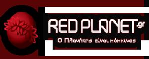 ΕΡΥΘΡΟΛΕΥΚΟ SITE www.redplanet.gr