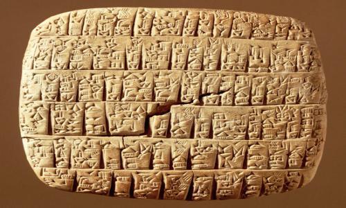 Sejarah Kuno