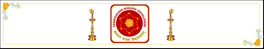 Sampradaya Bhajana Vidyalayam