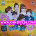 RHM CD VOL 452 - Tngai na kor sroveong