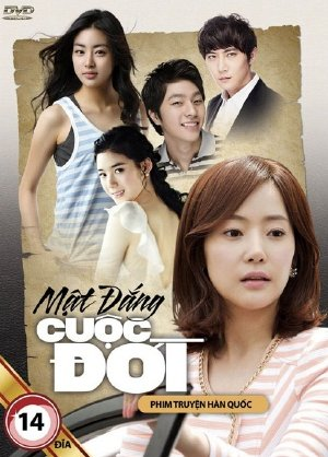 Mật Đắng Cuộc Đời - The Women of Our Home (2011) - FFVN - (125/125)