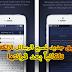 تطبيق جديد لمسح الرسائل الإلكترونية تلقائياً بعد قرائتها