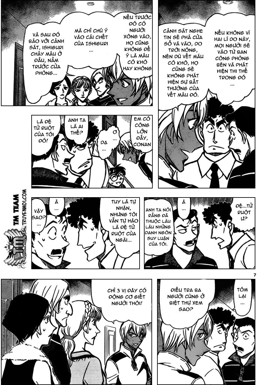 Detective Conan - Thám Tử Lừng Danh Conan chap 826 page 7 - IZTruyenTranh.com