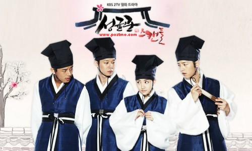 Sungkyunkwan Scandal - Korean Drama