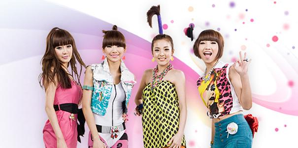 2ne1 membres du groupe
