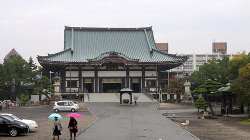 Nittaiji Temple, Kakuozan, Nagoya