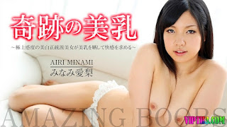 Heyzo 0484 Airi Minam – Amazing boobs