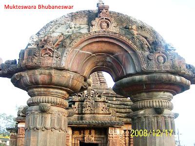 Mukteswara Bhubaneswar