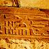 História proibida: Hieróglifos egípcios de 3 mil anos contem representações de naves modernas!