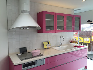ノビリア キッチン  みのや自然素材の家