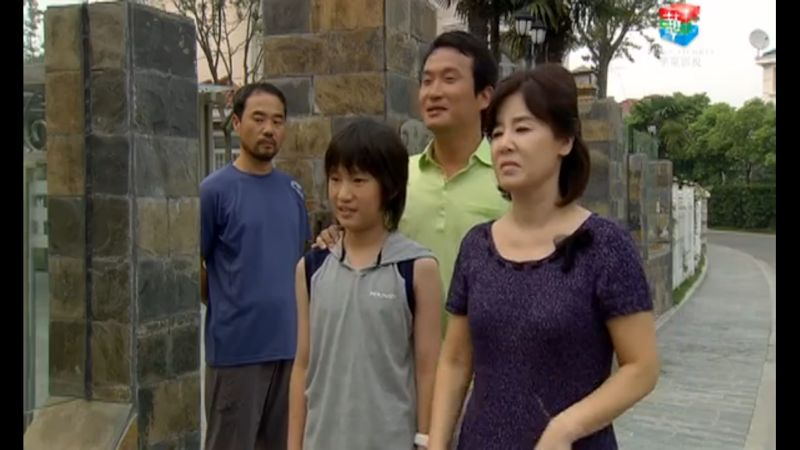 Good Morning Shanghai Korean : Good morning shanghai chinese drama and life