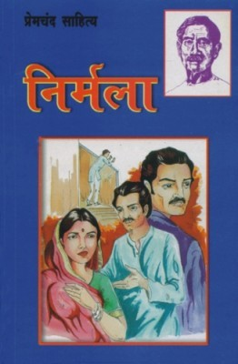 Nirmala - a novel of Premchand, Download free hindi novels pdf book on http://freehindinovels.blogspot.com/