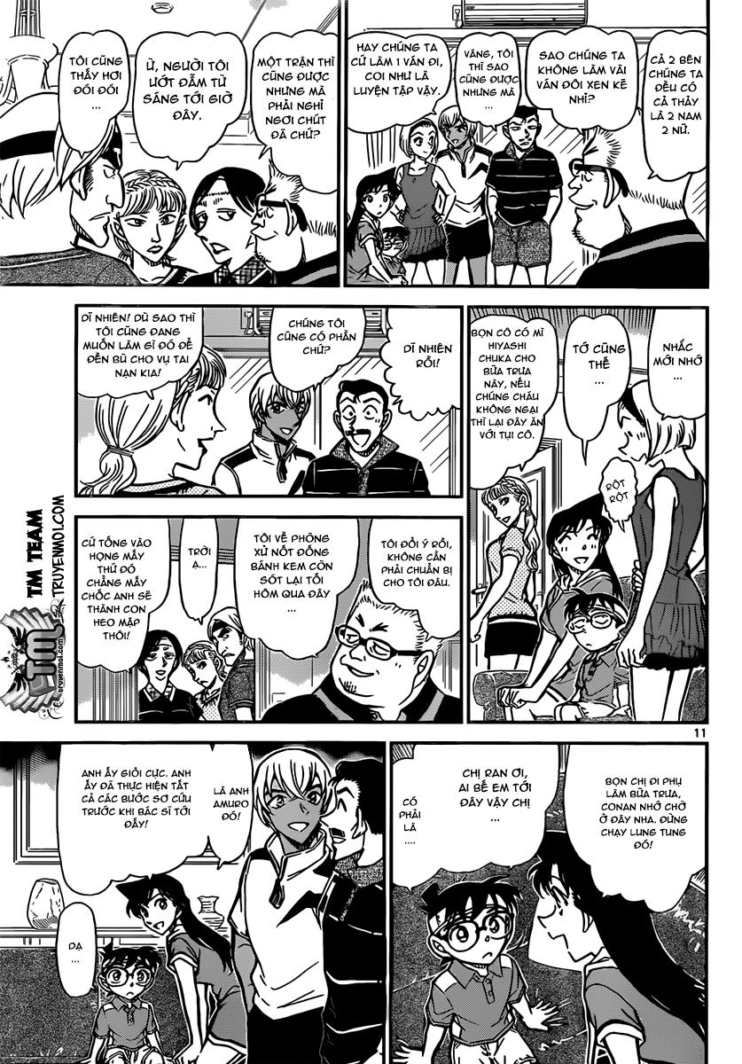 Detective Conan - Thám Tử Lừng Danh Conan chap 825 page 11 - IZTruyenTranh.com