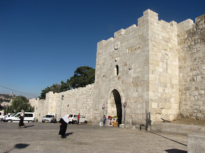 Israel, Jerusalen - Puerta de Herodes