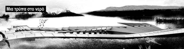uw landscape architecture thesis