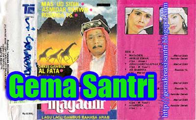 Gambus Al-Fata Album Magadir Gema Santri