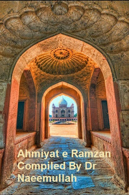 Ahmiyat e Ramzan Compiled By Dr Naeemullah