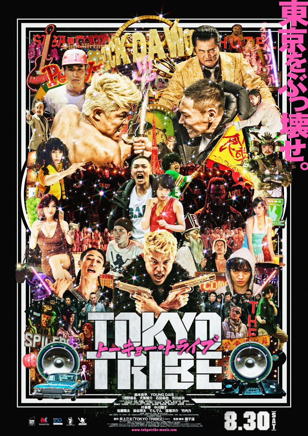 the tribe full movie 2015