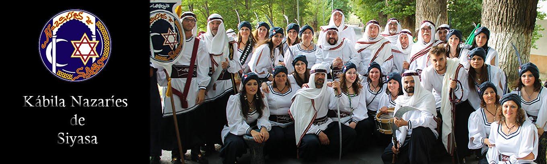 Kábila Nazaríes de Siyasa