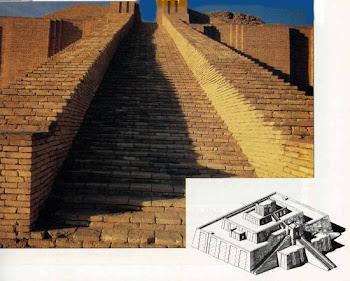 La entrada al zigurat