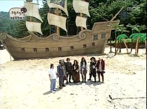 [무한도전 다시보기] 20080726 태리비안의 해적 특집