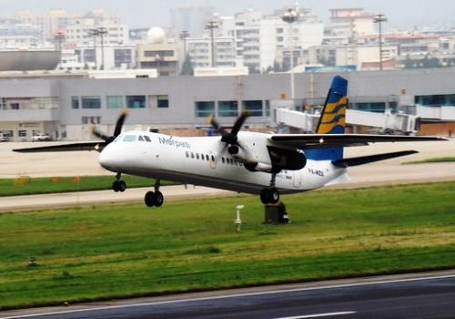 Pesawat Merpati Nusantara Airlines