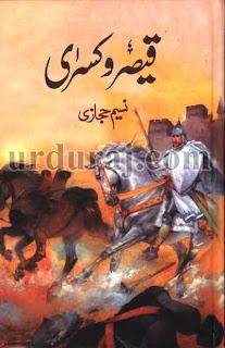 Qaisar O Kisra (Urdu Tareekhi Book) By Naseem Hijazi pdf complete