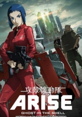 Ghost in the Shell: Arise - Border 2: Ghost Whispers (Dub)