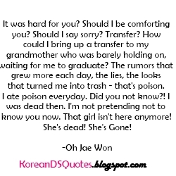 flower-boy-next-door-55-korean-drama-koreandsquotes